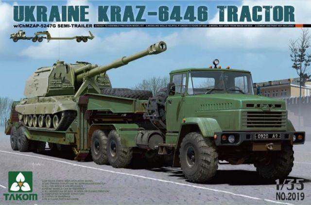 Takom UKRAINE KRAZ-6446 TRACTOR