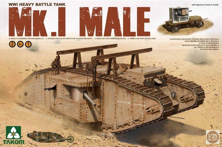 Takom WWI Heavy Battle Tank Mk.I male 2in1