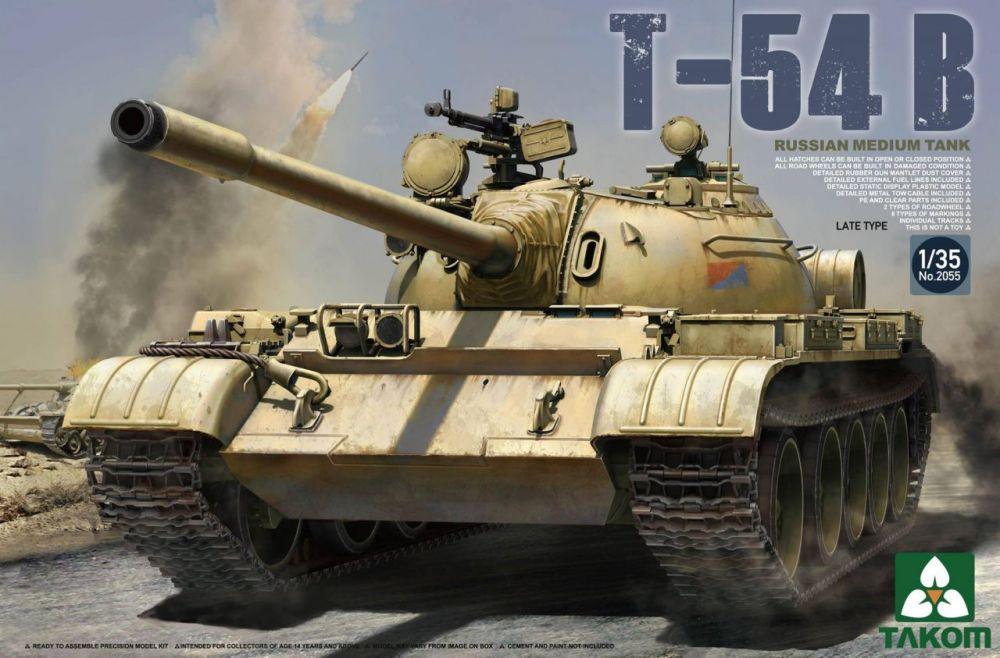 Takom Russian Medium Tank T-54 B Late Type