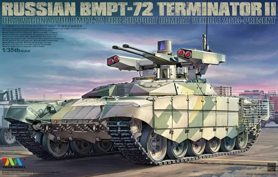 Tiger Model Russian BMPT-72 Terminator II