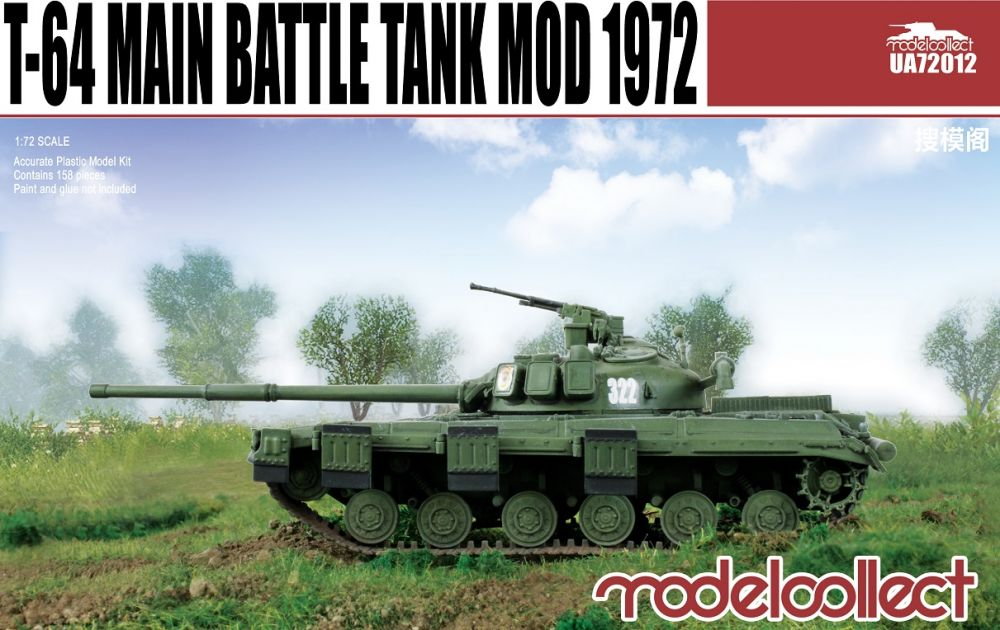 Modelcollect T-64 Main Battle Tank Mod. 1972