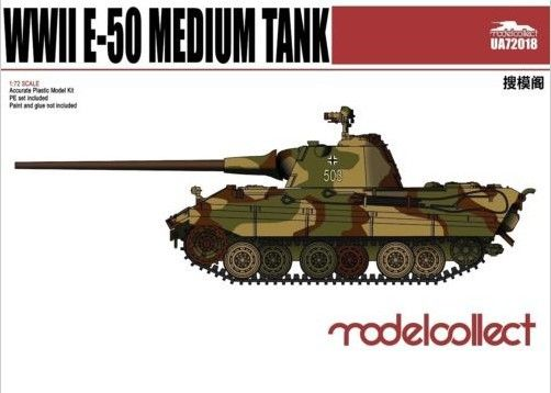 Modelcollect Germany E-50 Medium Tank with 88Gun