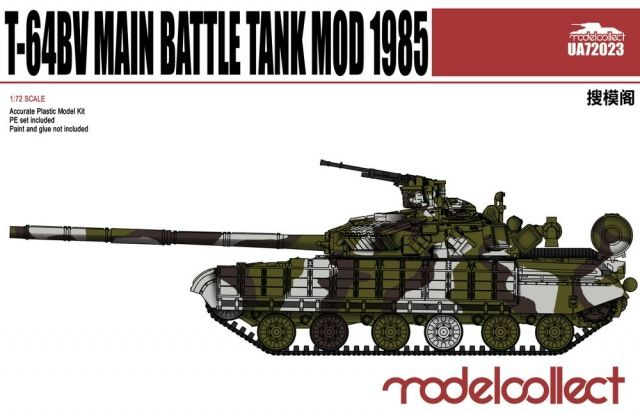 Modelcollect T-64BV Main Battle Tank Mod 1985