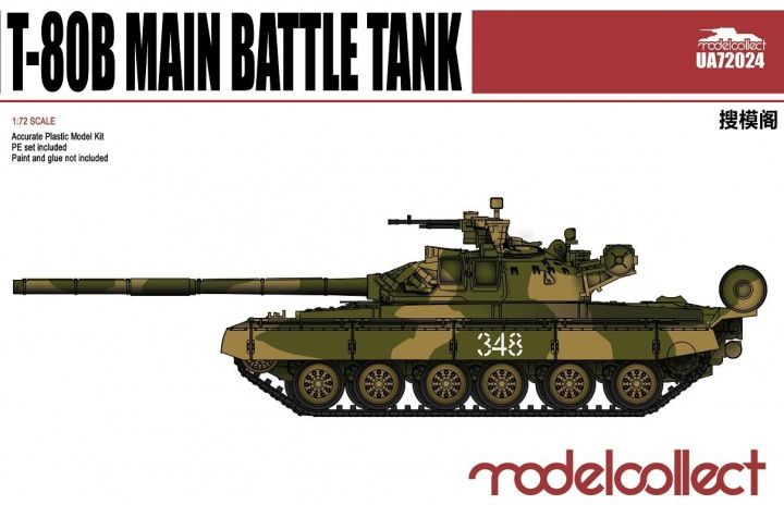Modelcollect T-80B Main Battle Tank