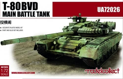Modelcollect T-80BVD Main Battle Tank