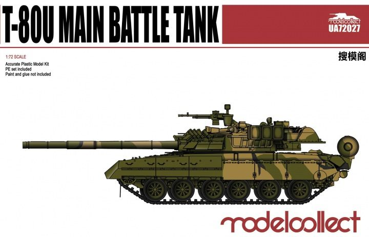 Modelcollect T-80U Main Battle Tank