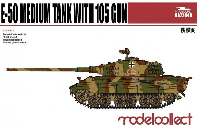 Modelcollect Germany E-50 Medium Tank with 105 gun