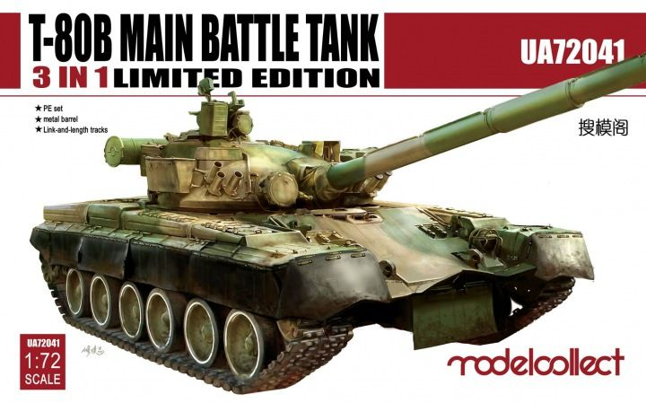 Modelcollect T-80B Main Battle Tank 3in1