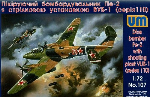 Unimodels Dive Bomber Pe-2