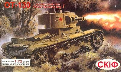 Unimodels Flammenwerferpanzer OT-130