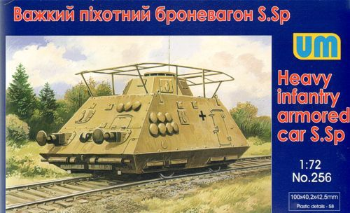 Unimodels Heavy infantry armored car S.Sp