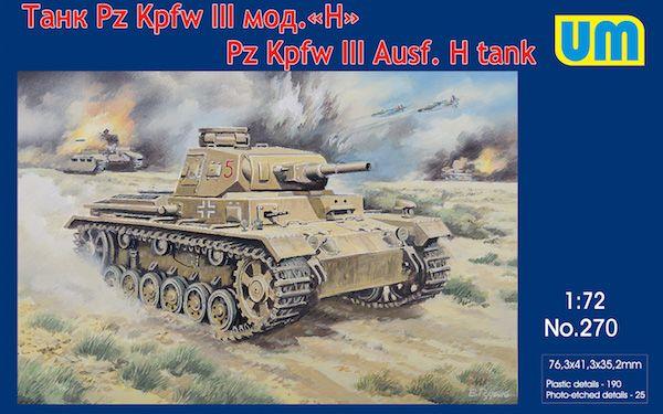 Unimodels Pz.Kpfw III Ausf.H German tank