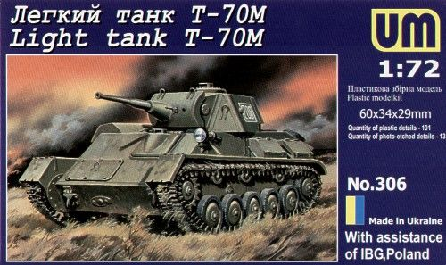 Unimodels Light tank T-70M
