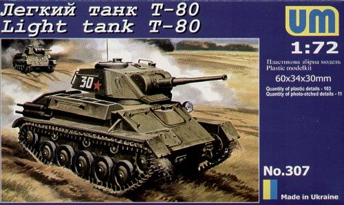 Unimodels Light Tank T-80