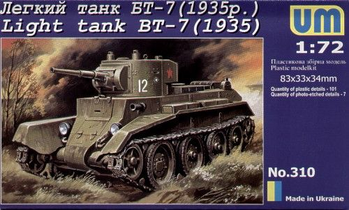Unimodels Light Tank BT-7 (1935)