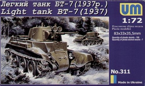 Unimodels Light Tank BT-7 (1937)