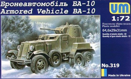 Unimodels Armored Vehicle BA-10