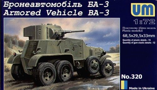 Unimodels Armored Vehicle BA-3