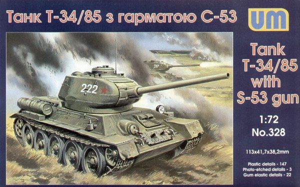 Unimodels T-34/85 with S-53 gun