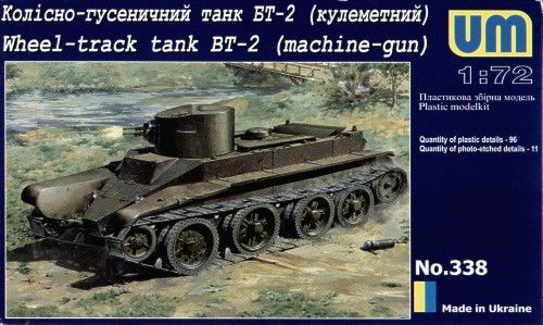 Unimodels Wheel-Track Tank BT-2 with machine-Gun