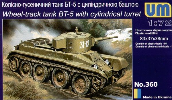 Unimodels BT-5 with cylindrical tower Wheel-track Tank