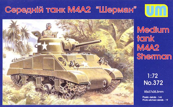 Unimodels M4A2 Sherman medium tank
