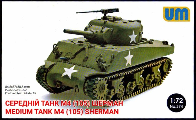 Unimodels M4(105) medium tank