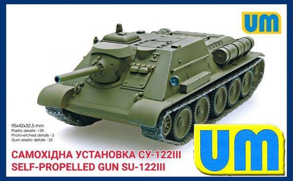 Unimodels Self-propelled artillery gun SU-122III