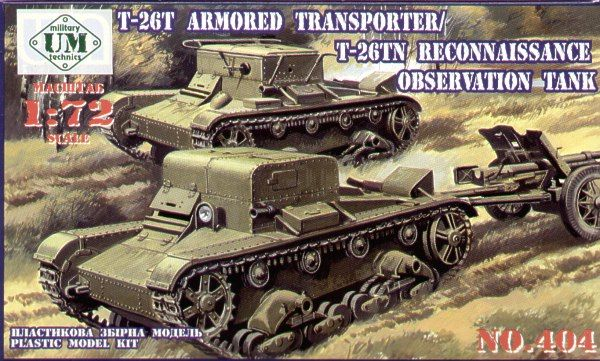 Unimodels T-26T Armored transporter/T-26TN