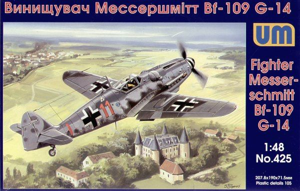 Unimodels Messerschmitt Bf-109 G-14