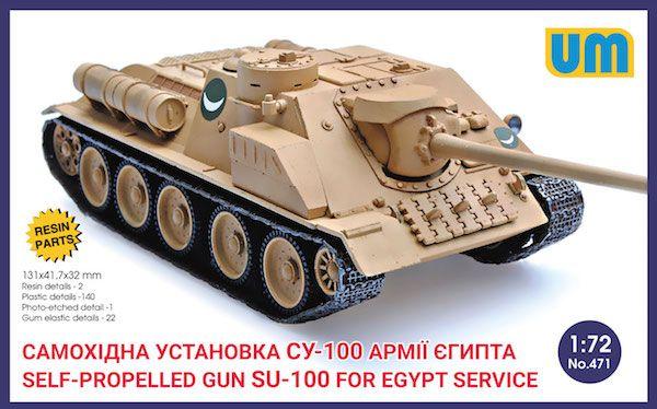 Unimodels Russian SU-100 in Egypt Service