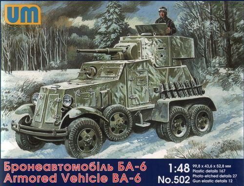 Unimodels BA-6 Soviet armored vehicle
