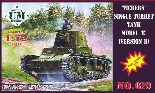 Unimodels Vickers single turret tank modelE, ver.B