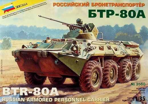 Zvezda BTR-80A Russian Personnel Carrier makett