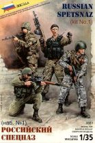 Zvezda Russian Special Forces