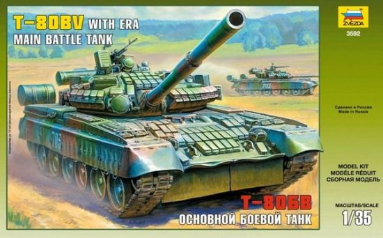 Zvezda T-80BV Russian Main Battle Tank