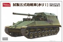 Amusing Hobby Experimental Gun Tank Type 5 (Ho Ri I) makett