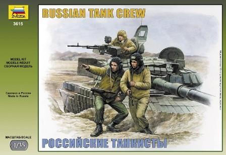 Zvezda Russian Modern Tank Crew