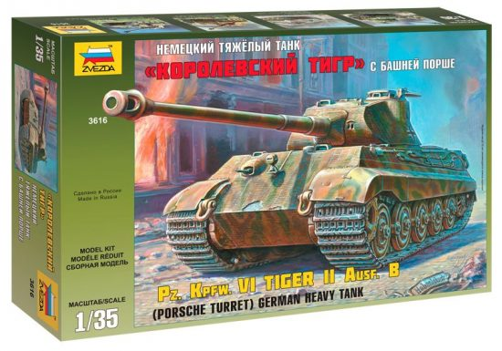 Zvezda Pz.Kpfw.VI Tiger II Porsche Turret makett