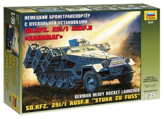 Zvezda Sd.Kfz.251/1 Ausf.B 'Stuka Zu Fuss' makett