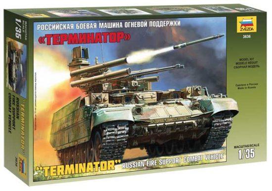 "Zvezda BMPT ""Terminator"" makett"