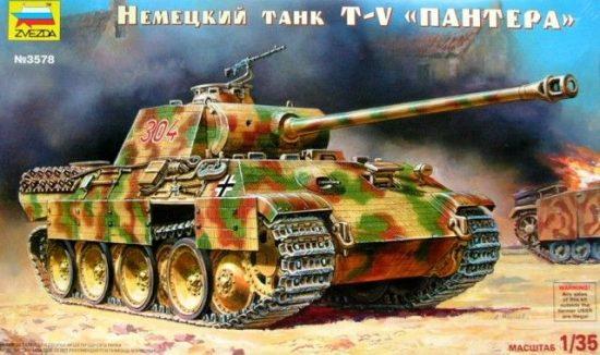 Zvezda Military Panther Ausf. D.