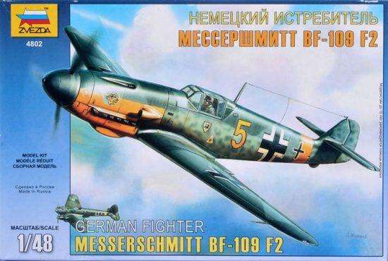 Zvezda Bf-109 F2/F4 makett