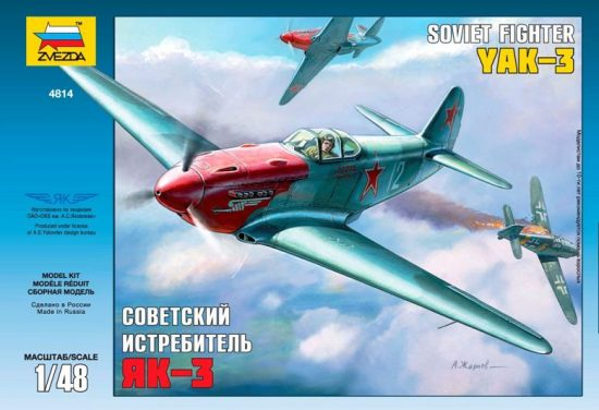Zvezda YAK-3 Soviet WWII Fighter makett