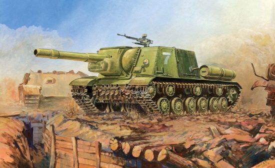 Zvezda Self Propelled Gun ISU-152 makett