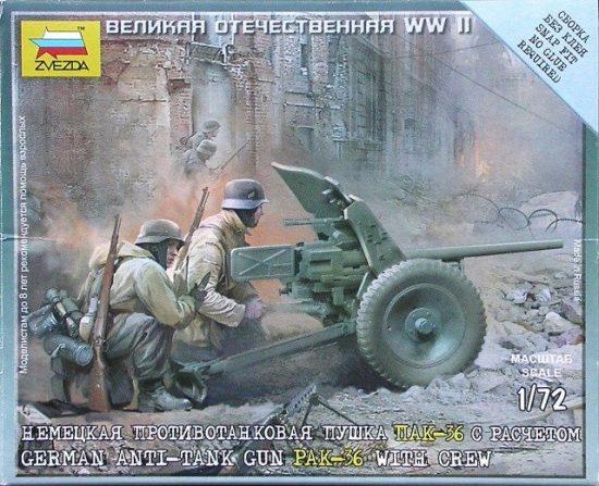 Zvezda German gun Pak-36 with Crew makett