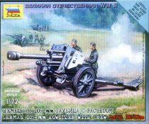 Zvezda German Howitzer LFH-18 w/Crew makett