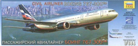 Zvezda Boeing 767-300