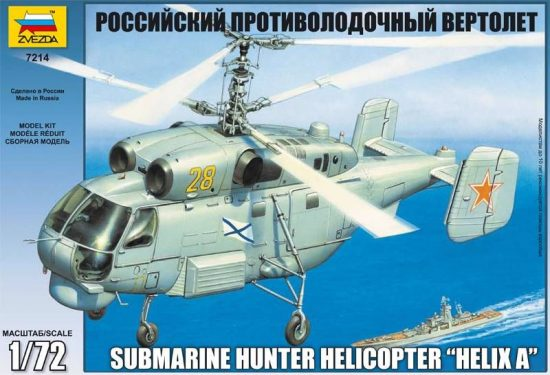 Zvezda Kamov Ka-27 Submarine Hunter 'Helix A' makett