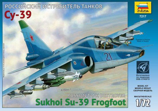 Zvezda Sukhoi Su-39 Russian tank destroyer makett